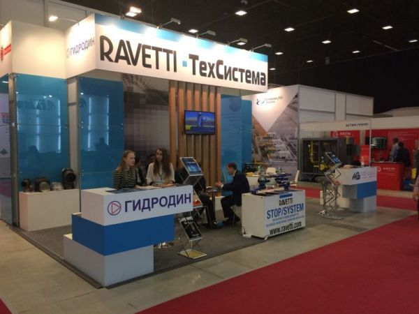 The Italian/Russian patnership continues.. national gas Exhibition